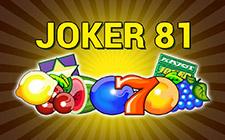 Игровой автомат Joker 81