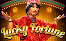 Игровой автомат Lucky Fortune
