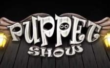Игровой автомат Puppet Show