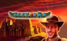 Игровой автомат BOOK OF RA™ DELUXE